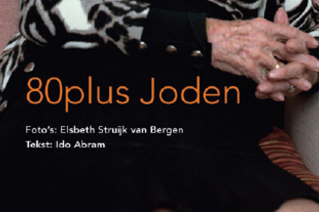 Officiële boekpresentatie '80plus Joden' in Beth Shalom